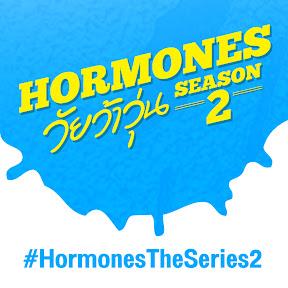 Update Hormones Season 2