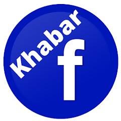 Facebook Khabar