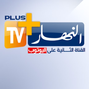 Ennahar Tv Plus