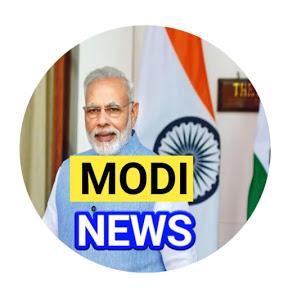 Modi News