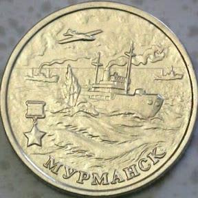 Полярная Монета
