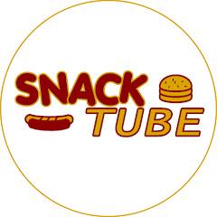 Snack Tube