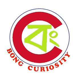 Bong Curiosity