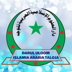 Madrasa Islamia Arabia Taloja