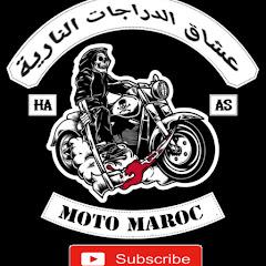 hamzabiker- عشاق الدراجات النارية