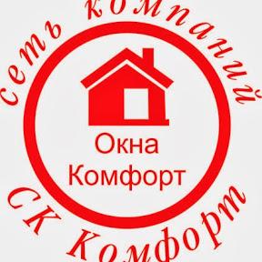 Окна-Шоп интернет магазин Киев