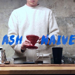 애쉬Ash drinks coffee