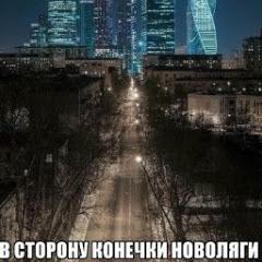 Деревня возле Иркутска.