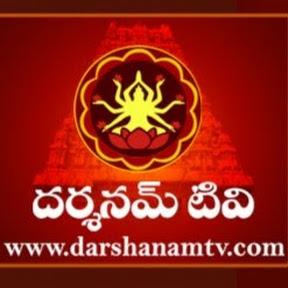 darshanam tv