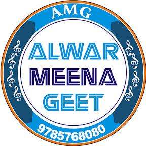 Alwar Meena geet