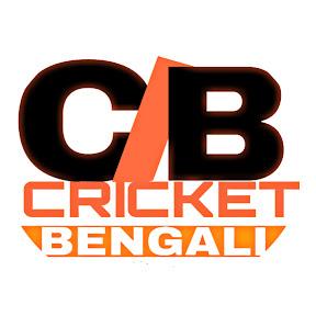 CRICKET IN BENGALI