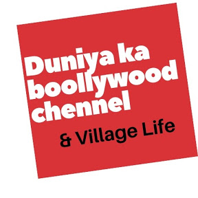 duniya ka boollywood chennel