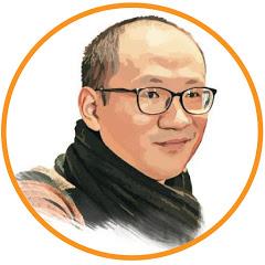 Nhà Báo Phan Đăng