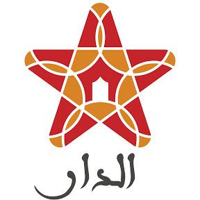 Aldar.ma الدار