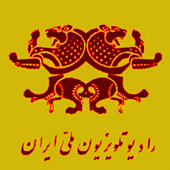 تلویزیون ملی ایران