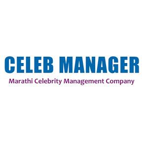 Celeb Manager