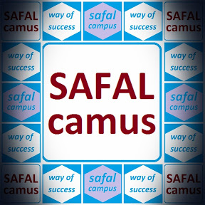 safal campus