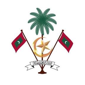 Presidency Maldives