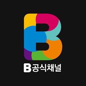 부산광역시 B공식채널