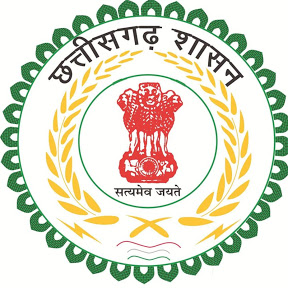 Government of Chhattisgarh