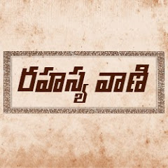 Rahasyavaani - Unknown Facts Telugu