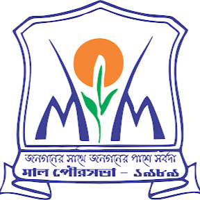 Mal Municipality