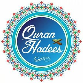 Quran O Hadees