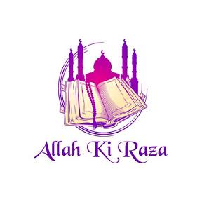 Allah ki Raza