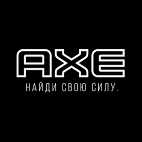 AXE Russia