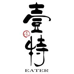 壹特EATER