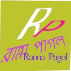 Ranna Pagol