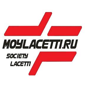 Мой Лачетти