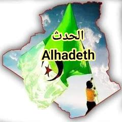 Alhadeth الحدث