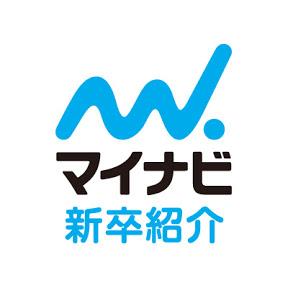 マイナビ新卒紹介