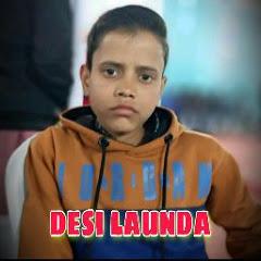 Desi Call Recording
