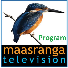 Maasranga Program