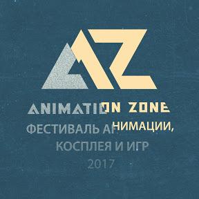 Animation Zone