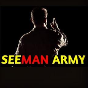 SEEMAN ARMY