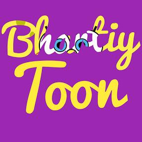 Bhartiy Toon