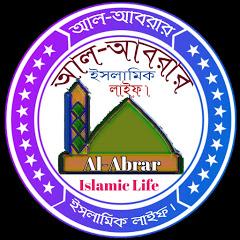 Al-abrar Islamic Life