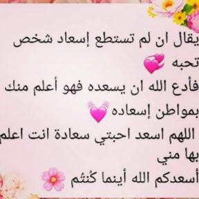 Mohamed Fettis