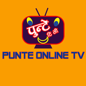 Punte Online TV