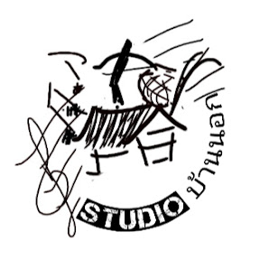 Studio [ บ้านนอก ]