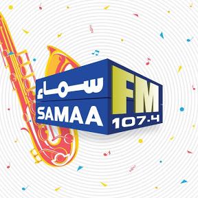 SAMAA FM