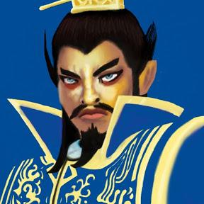 Lord Cao Cao