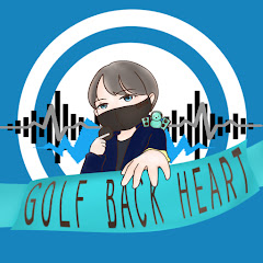 GOLF BACK HEART
