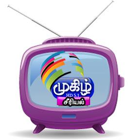 mugizh serial tamil