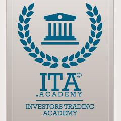 أكاديمية الاستثمار والتجارة - ITA