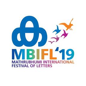 Mathrubhumi International Festival Of Letters