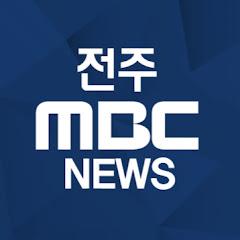 전주MBC News